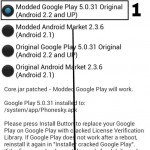 Google Play Crakeado v5.0.13 APK [Root][MEG]