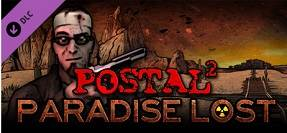 postal-paradise-lost-wareza2pc